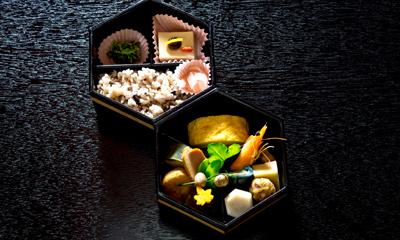 ¥1,000 lunch box