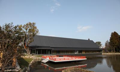 Sengu Museum